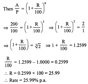 lass 8 Solutions Chapter 14 Compound InterestEx 14.3 24