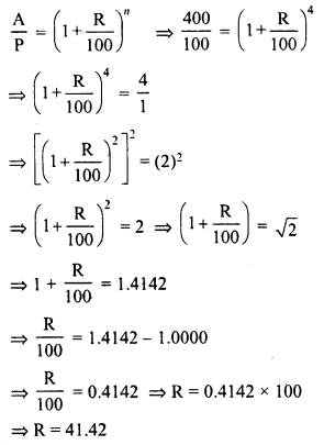 lass 8 Solutions Chapter 14 Compound InterestEx 14.3 25