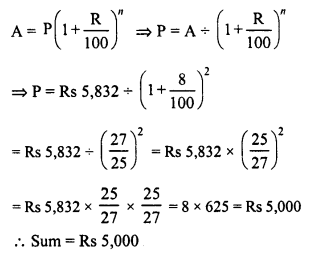 lass 8 Solutions Chapter 14 Compound InterestEx 14.3 26