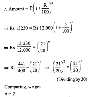 lass 8 Solutions Chapter 14 Compound InterestEx 14.3 32
