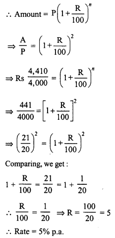 lass 8 Solutions Chapter 14 Compound InterestEx 14.3 33