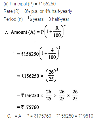 Compound Interest PDF In Hindi [Download] : Questions And Answer