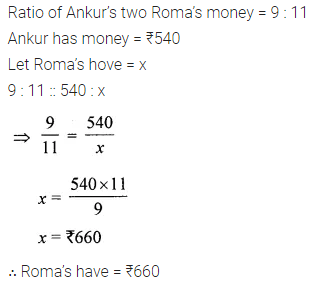 ML Aggarwal Class 6 Solutions for ICSE Maths Chapter 8 Ratio and Proportion Ex 8.1 17
