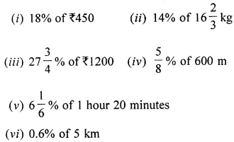 ML Aggarwal Class 6 Solutions for ICSE Maths Chapter 8 Ratio and Proportion Ex 8.4 1