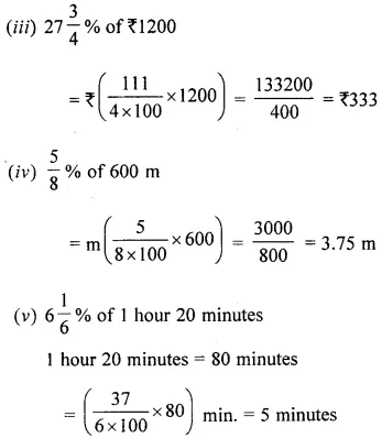 ML Aggarwal Class 6 Solutions for ICSE Maths Chapter 8 Ratio and Proportion Ex 8.4 3