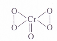 NCERT Solutions for Class 11 Chemistry Chapter 8 Redox Reactions 8