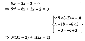 RS Aggarwal Class 10 Solutions Chapter 10Quadratic Equations Ex 10A 10