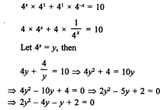 RS Aggarwal Class 10 Solutions Chapter 10Quadratic Equations Ex 10A 100