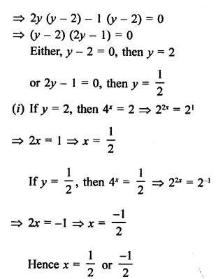 RS Aggarwal Class 10 Solutions Chapter 10Quadratic Equations Ex 10A 101