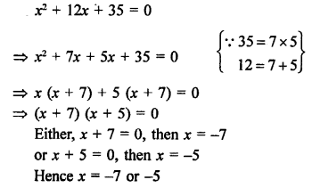 RS Aggarwal Class 10 Solutions Chapter 10Quadratic Equations Ex 10A 12