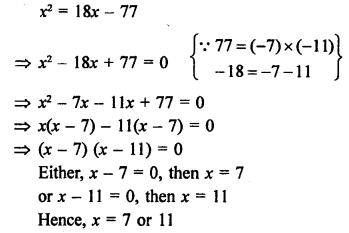 RS Aggarwal Class 10 Solutions Chapter 10Quadratic Equations Ex 10A 13