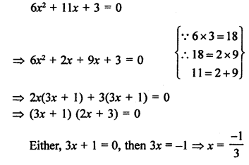 RS Aggarwal Class 10 Solutions Chapter 10Quadratic Equations Ex 10A 14