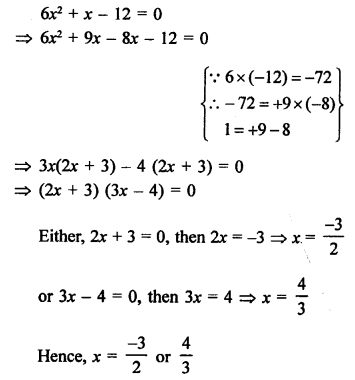 RS Aggarwal Class 10 Solutions Chapter 10Quadratic Equations Ex 10A 16