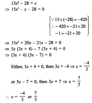 RS Aggarwal Class 10 Solutions Chapter 10Quadratic Equations Ex 10A 19