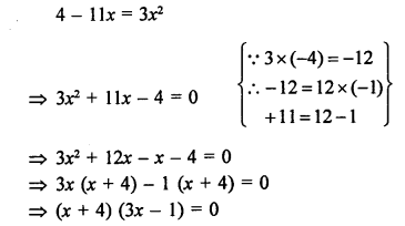 RS Aggarwal Class 10 Solutions Chapter 10Quadratic Equations Ex 10A 20
