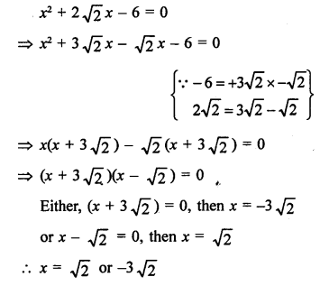 RS Aggarwal Class 10 Solutions Chapter 10Quadratic Equations Ex 10A 23