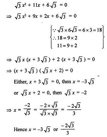 RS Aggarwal Class 10 Solutions Chapter 10Quadratic Equations Ex 10A 25