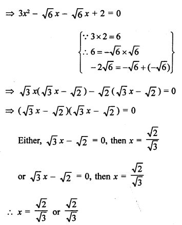 RS Aggarwal Class 10 Solutions Chapter 10Quadratic Equations Ex 10A 31