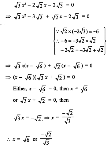 RS Aggarwal Class 10 Solutions Chapter 10Quadratic Equations Ex 10A 32