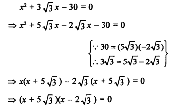 RS Aggarwal Class 10 Solutions Chapter 10Quadratic Equations Ex 10A 35