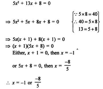 RS Aggarwal Class 10 Solutions Chapter 10Quadratic Equations Ex 10A 38
