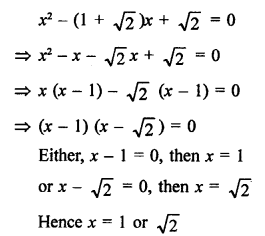 RS Aggarwal Class 10 Solutions Chapter 10Quadratic Equations Ex 10A 39