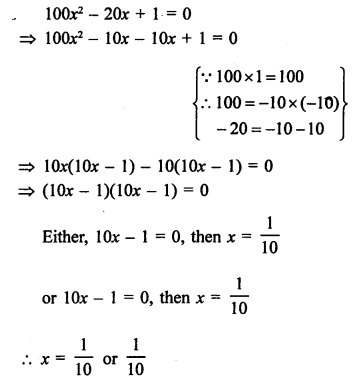 RS Aggarwal Class 10 Solutions Chapter 10Quadratic Equations Ex 10A 41