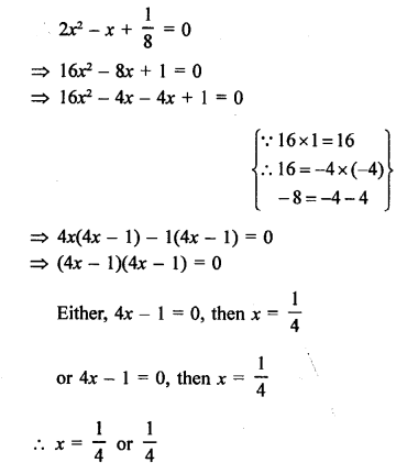 RS Aggarwal Class 10 Solutions Chapter 10Quadratic Equations Ex 10A 42