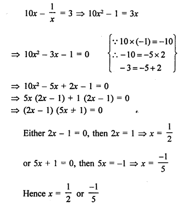 RS Aggarwal Class 10 Solutions Chapter 10Quadratic Equations Ex 10A 43