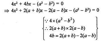 RS Aggarwal Class 10 Solutions Chapter 10Quadratic Equations Ex 10A 46