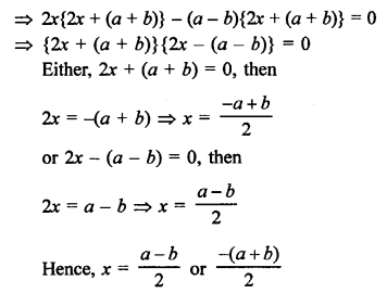 RS Aggarwal Class 10 Solutions Chapter 10Quadratic Equations Ex 10A 47