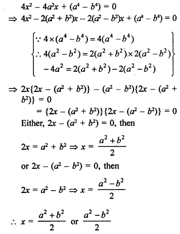 RS Aggarwal Class 10 Solutions Chapter 10Quadratic Equations Ex 10A 48
