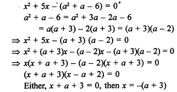 RS Aggarwal Class 10 Solutions Chapter 10Quadratic Equations Ex 10A 49