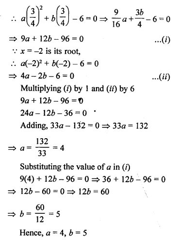 RS Aggarwal Class 10 Solutions Chapter 10Quadratic Equations Ex 10A 5
