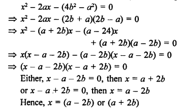 RS Aggarwal Class 10 Solutions Chapter 10Quadratic Equations Ex 10A 51
