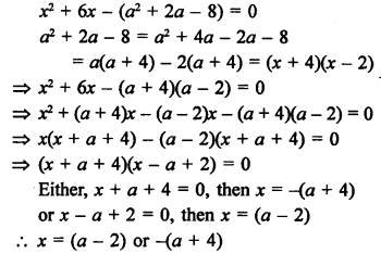 RS Aggarwal Class 10 Solutions Chapter 10Quadratic Equations Ex 10A 53
