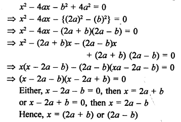 RS Aggarwal Class 10 Solutions Chapter 10Quadratic Equations Ex 10A 56
