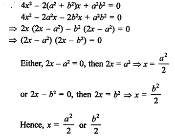 RS Aggarwal Class 10 Solutions Chapter 10Quadratic Equations Ex 10A 57