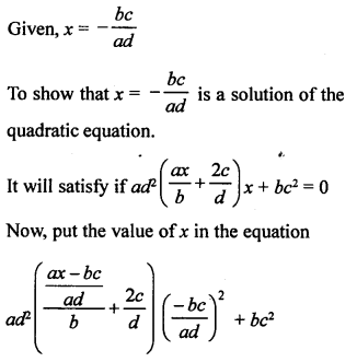RS Aggarwal Class 10 Solutions Chapter 10Quadratic Equations Ex 10A 6