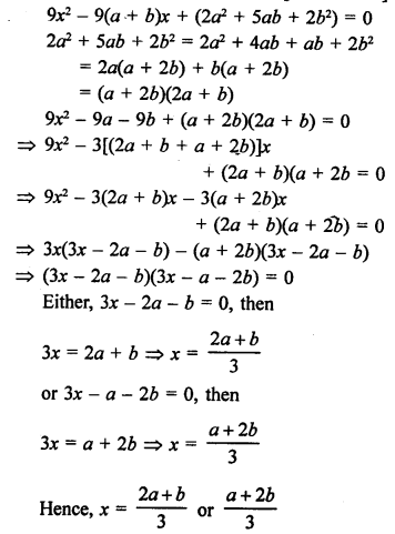 RS Aggarwal Class 10 Solutions Chapter 10Quadratic Equations Ex 10A 61