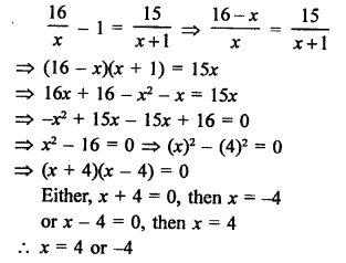 RS Aggarwal Class 10 Solutions Chapter 10Quadratic Equations Ex 10A 62