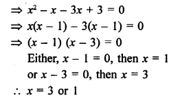 RS Aggarwal Class 10 Solutions Chapter 10Quadratic Equations Ex 10A 65