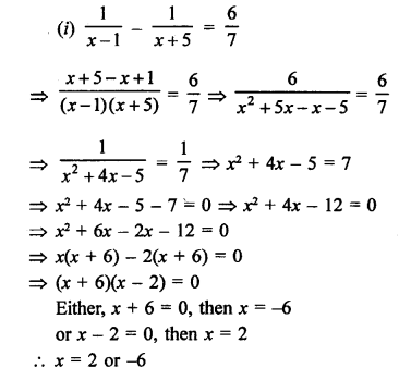 RS Aggarwal Class 10 Solutions Chapter 10Quadratic Equations Ex 10A 66