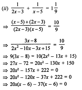 RS Aggarwal Class 10 Solutions Chapter 10Quadratic Equations Ex 10A 67