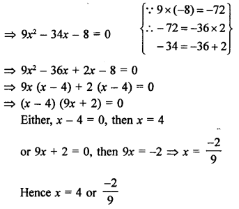 RS Aggarwal Class 10 Solutions Chapter 10Quadratic Equations Ex 10A 71