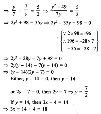 RS Aggarwal Class 10 Solutions Chapter 10Quadratic Equations Ex 10A 73