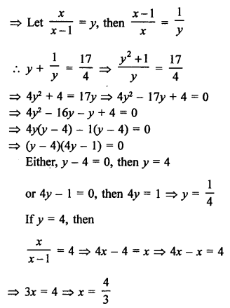 RS Aggarwal Class 10 Solutions Chapter 10Quadratic Equations Ex 10A 76