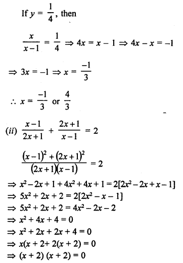 RS Aggarwal Class 10 Solutions Chapter 10Quadratic Equations Ex 10A 77