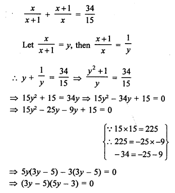 RS Aggarwal Class 10 Solutions Chapter 10Quadratic Equations Ex 10A 78