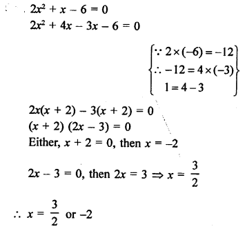 RS Aggarwal Class 10 Solutions Chapter 10Quadratic Equations Ex 10A 8